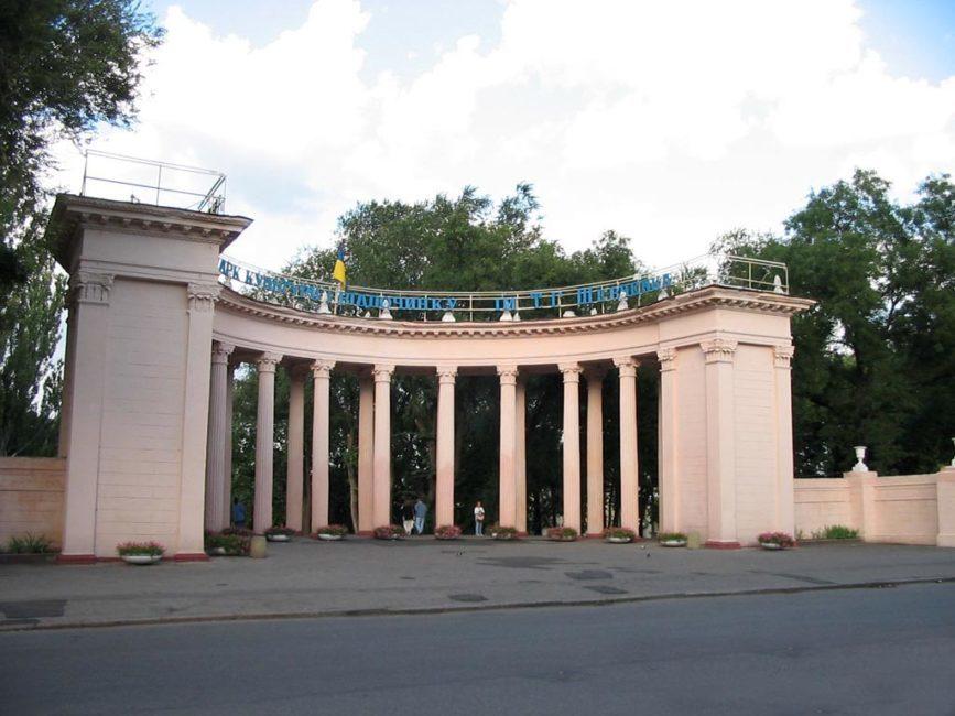 Taras Shevchenko Park Entrance