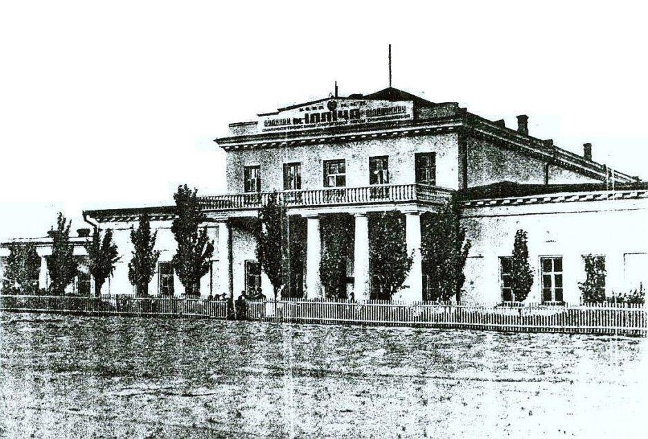 3 Dom otdyha rabochih imeni Ilicha. 1931 god.