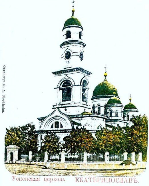 Uspenskaya tserkov i Uspenskie chasy. Foto kontsa 19 veka.