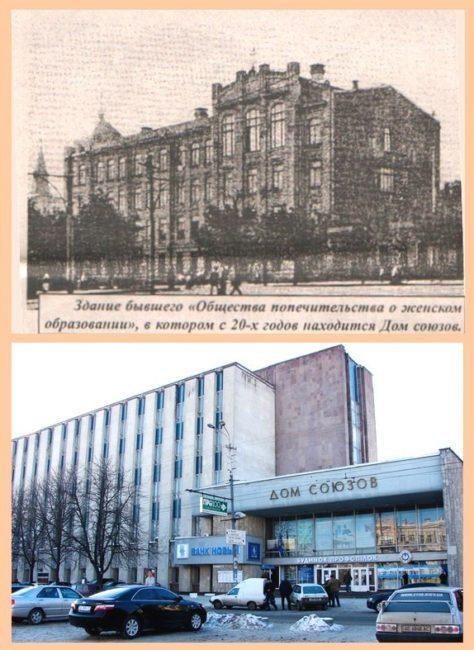 ZHenskaya shkola i Dom soyuzov